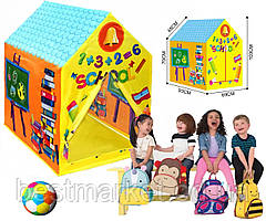 Детская Игровая Палатка-Домик Школа School House