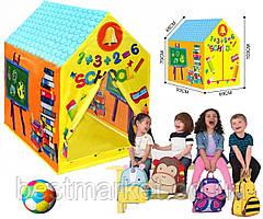 Дитячий Ігровий Намет-Будиночок Школа School House