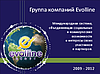 Evollaine Group