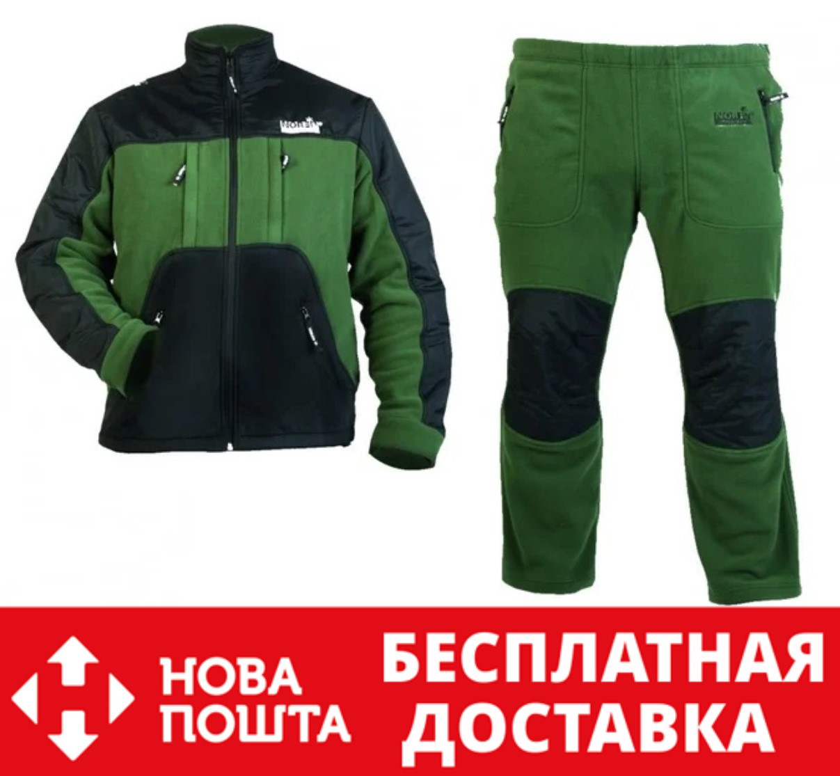 Костюм флисовый Norfin POLAR LINE 2 XL