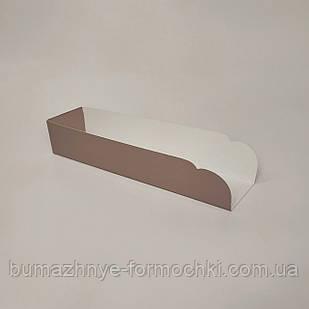 Підкладка під хот-дог, коричневий металік, 205х50х40