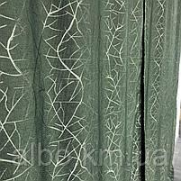 Светоотражающие шторы из льна Блэкаут ALBO 150x270 cm (2 шт) Зеленые (SH-M17-4), фото 5