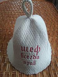 Біла шапка для бані з прикольним написом