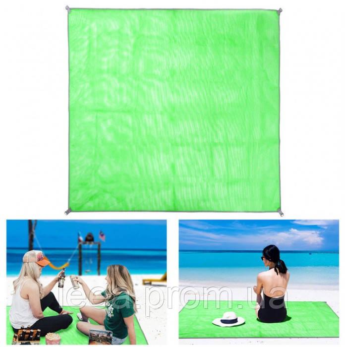 Килимок-підстилка для пікніка або моря анти-пісок Sand Free Mat 200x200 мм Зелений