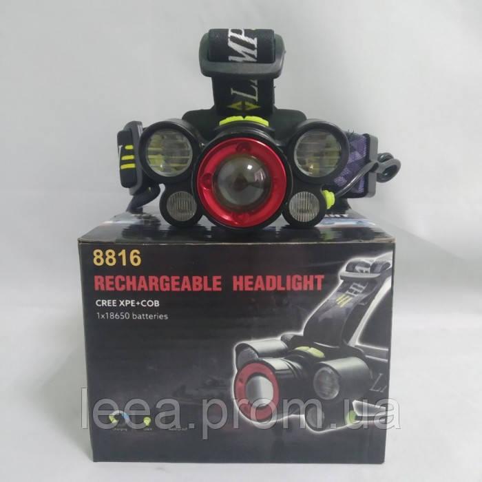 Налобный фонарь BL POLICE 8816 T6 фонарик 1050 Lumen