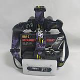Налобный фонарь BL POLICE 8816 T6 фонарик 1050 Lumen, фото 3