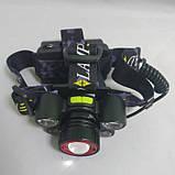 Налобный фонарь BL POLICE 8816 T6 фонарик 1050 Lumen, фото 4