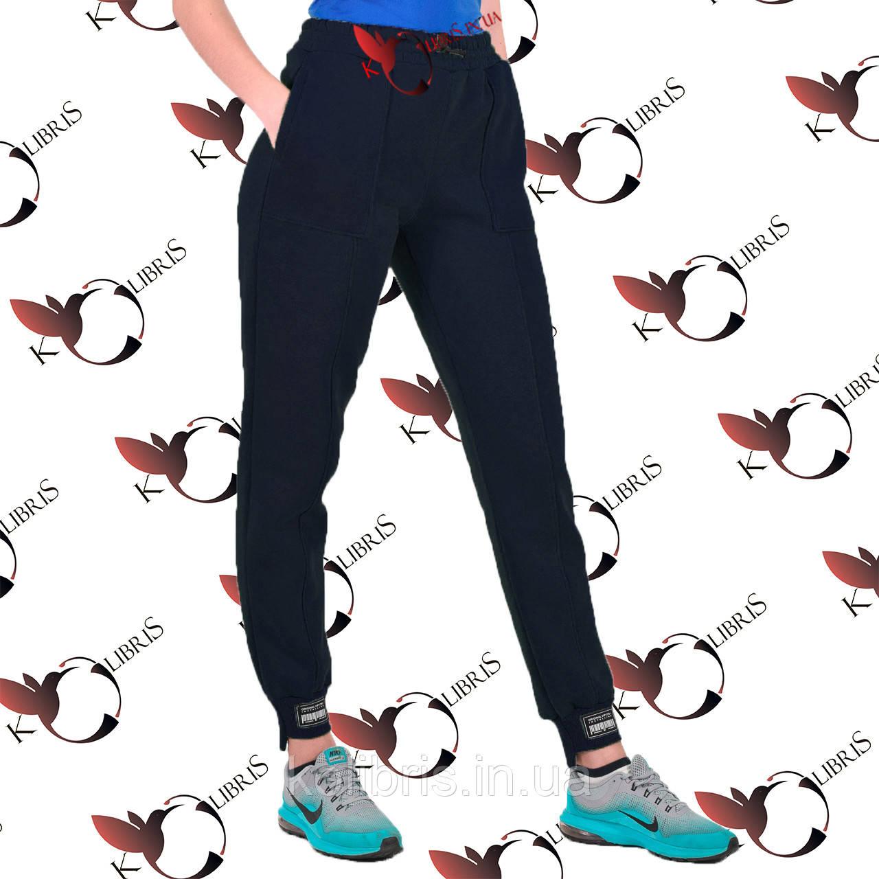 Женские спортивные штанишки на ассиметричном манжете трехнитка с начесом цвет синий
