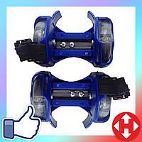 Ролики на пятку с подсветкой Flashing Roller Flash roller -Синие, flashing roller, ролики на пятку, фото 1