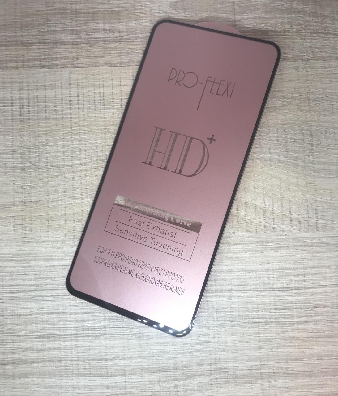Защитное стекло для Xiaomi Redmi Note 9 полное покрытие Full Glue полный клей PREMIUM