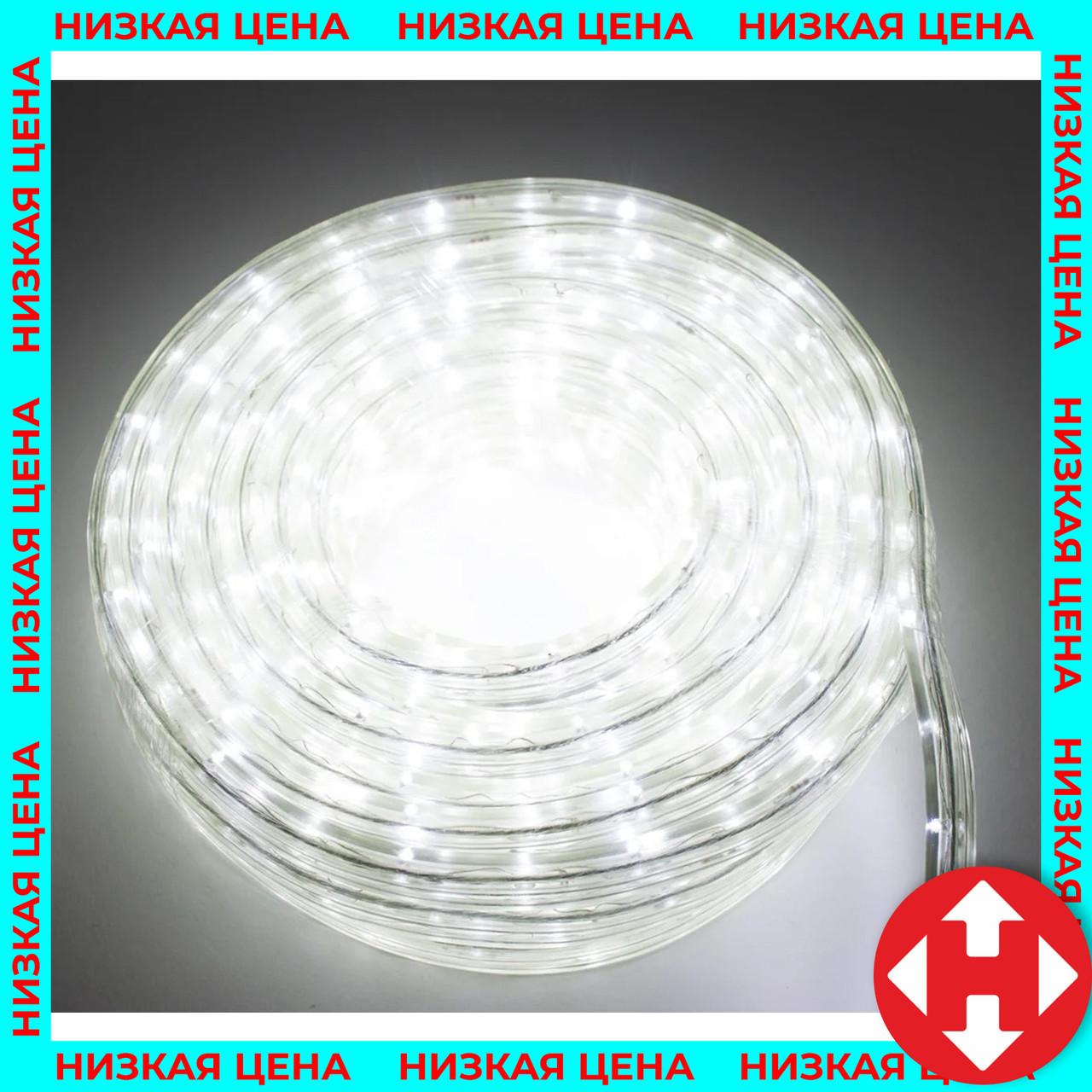 Светодиодная гирлянда дюралайт, уличная, LED (белый свет), 10 метров, (доставка по Украине)