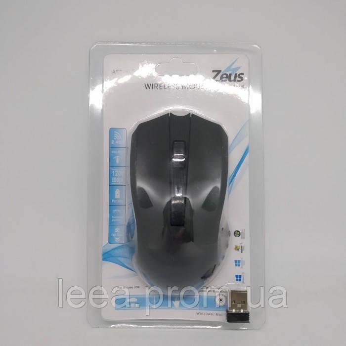 Беспроводная компьютерная мышка Zeus M-220 2.4G мышь Чёрная