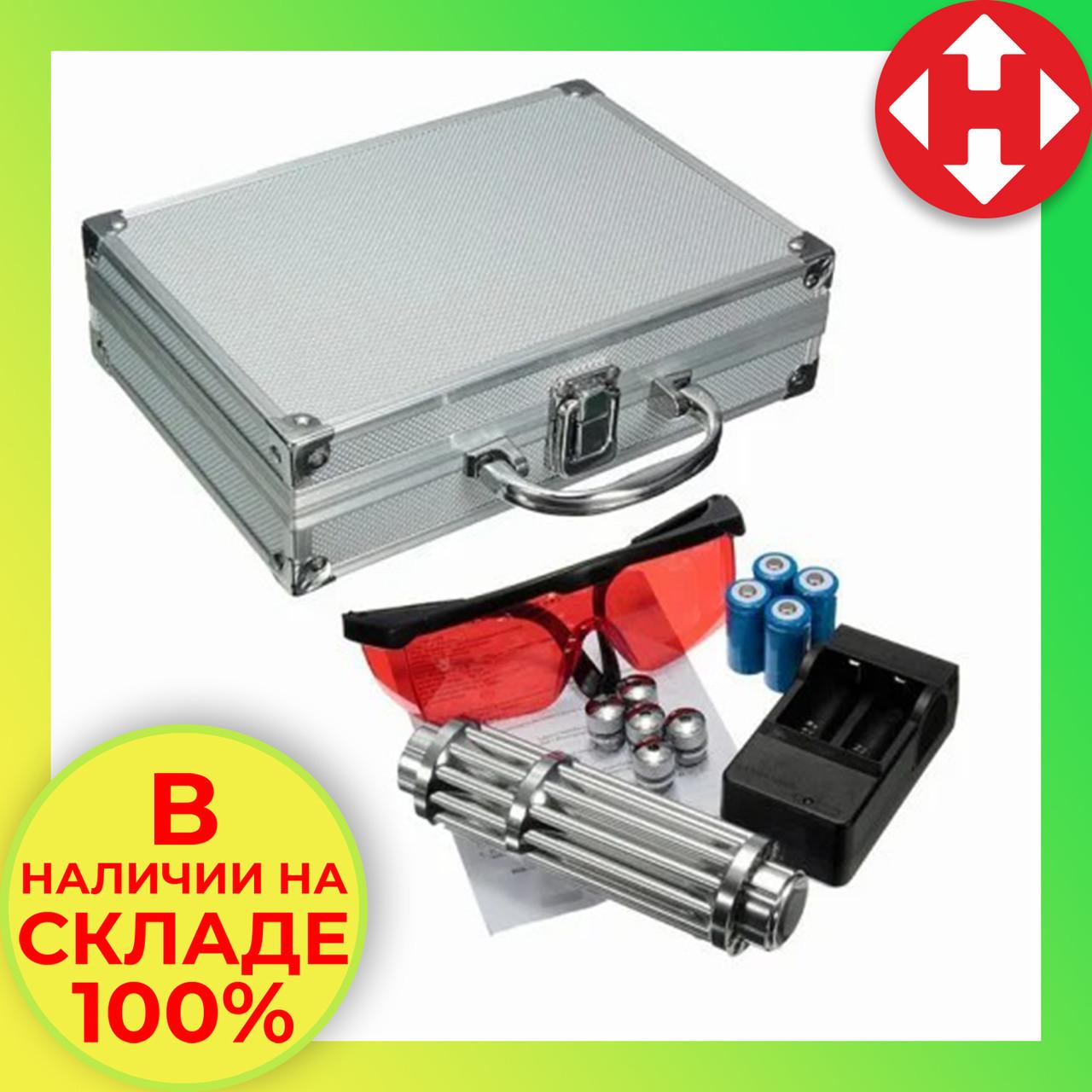 Мощная лазерная указка с насадками 50000mw Blue Laser, синий лазер, с доставкой по Киеву и Украине