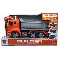 """Машинка грузовик спецтехника с воздушной помпой """"City service"""" серый (свет, звук)"""