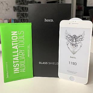 Защитное стекло IPhone Xs Max HOCO DG1