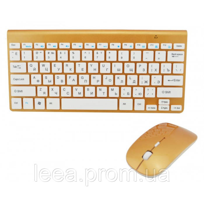 Беспроводная русская клавиатура mini и мышь keyboard 908 + приёмник Золотая