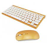 Беспроводная русская клавиатура mini и мышь keyboard 908 + приёмник Золотая, фото 2