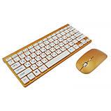Беспроводная русская клавиатура mini и мышь keyboard 908 + приёмник Золотая, фото 3