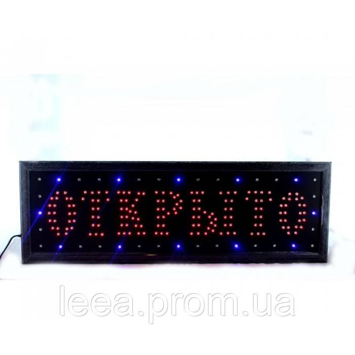 Світлодіодна вивіска LED табло ВІДКРИТО Рекламна торгова 80*25