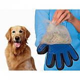 Перчатка для животных вычесывания True Touch Pet Brush Gloves, фото 3
