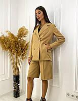 Женский бежевый костюм из блейзера и шорт-бермудов