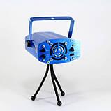 Лазерный проектор Диско LASER HJ09 2in1 Laser Stage с триногой Синий, фото 2