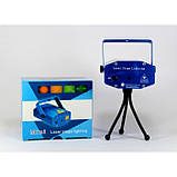 Лазерный проектор Диско LASER HJ09 2in1 Laser Stage с триногой Синий, фото 4