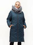 ЛД7149/2 Женский пуховик-пальто батал с искусственным мехом 48-62 рр, фото 7