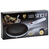 Блинница Sinbo SP 5208 Crepe Maker, фото 5