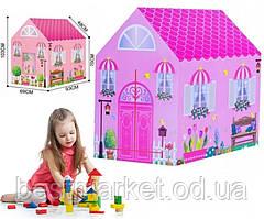 Дитячий Ігровий Намет-Будиночок Princess Home