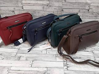 Стильная наплечная сумка с боковыми карманами 26*20 см