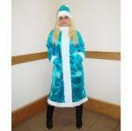 Взрослый карнавальный костюм Снегурочка рр 40-48 средний