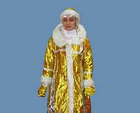 Дорослий карнавальний костюм Снігуроньки золотий (парча)