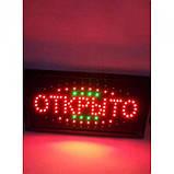 Светодиодная LED вывеска табло ОТКРЫТО Рекламная торговая, фото 2