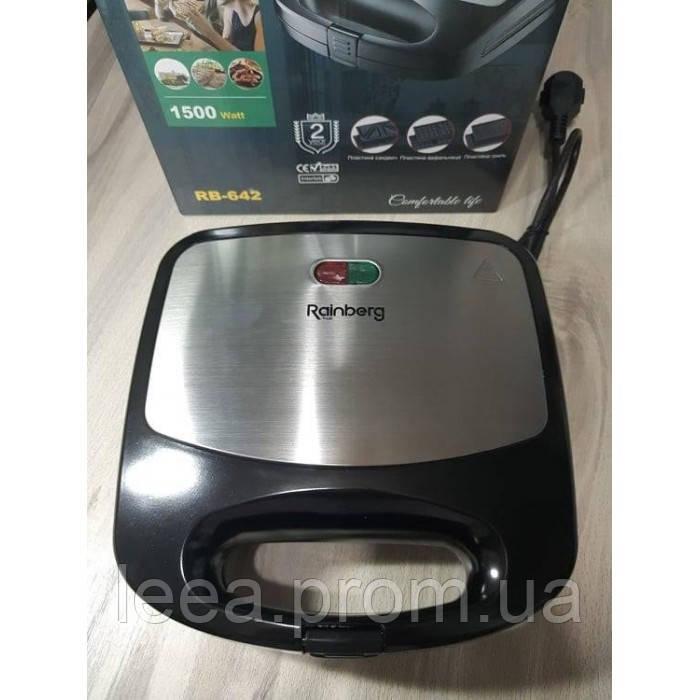 Мультимейкер 3 в 1, гриль, вафельница, бутербродница Rainberg RB-642  1500W