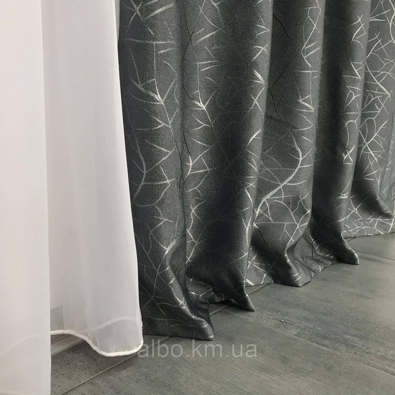 Шторы в спальню из льна Блэкаут ALBO 150x270 cm (2 шт) Темно-серые (SH-M17-12)