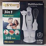 Блендер 3 в 1 Rainberg RB-6202 миксер, измельчитель 350W, фото 2