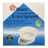 Весы кухонные Domotec ACS-126 с чашей до 7кг, фото 2