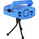Лазерный проектор, стробоскоп, диско лазер UKC SF-6E 6 в 1 c триногой, фото 2