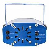 Лазерный проектор, стробоскоп, диско лазер UKC SF-6E 6 в 1 c триногой, фото 3