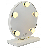 Зеркало для макияжа с LED подсветкой Led Mirror 5 LED JX-526 Белый, фото 5