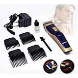 Машинка для стрижки волос GEMEI GM-6005, фото 3