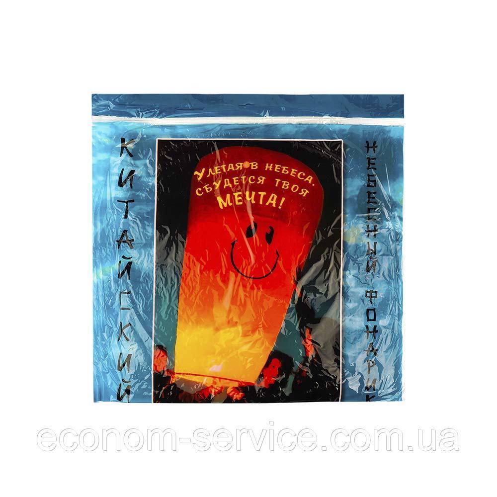 """Небесний китайський ліхтарик, Небесный фонарик """"Улетая в небеса, сбудется твоя мечта!"""""""