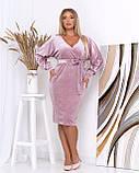 Платье с V-образным вырезом, велюровое, осень-весна, разные цвета, р.50,52,54,56 Код Эм, фото 5