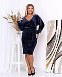Платье с V-образным вырезом, велюровое, осень-весна, разные цвета, р.50,52,54,56 Код Эм, фото 10