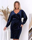 Платье с V-образным вырезом, велюровое, осень-весна, разные цвета, р.50,52,54,56 Код Эм, фото 8