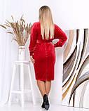 Платье с V-образным вырезом, велюровое, осень-весна, разные цвета, р.50,52,54,56 Код Эм, фото 4