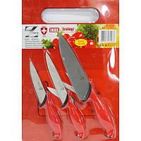 Набір металевих ножів Swiss Zurich SZ-13103 + обробна дошка