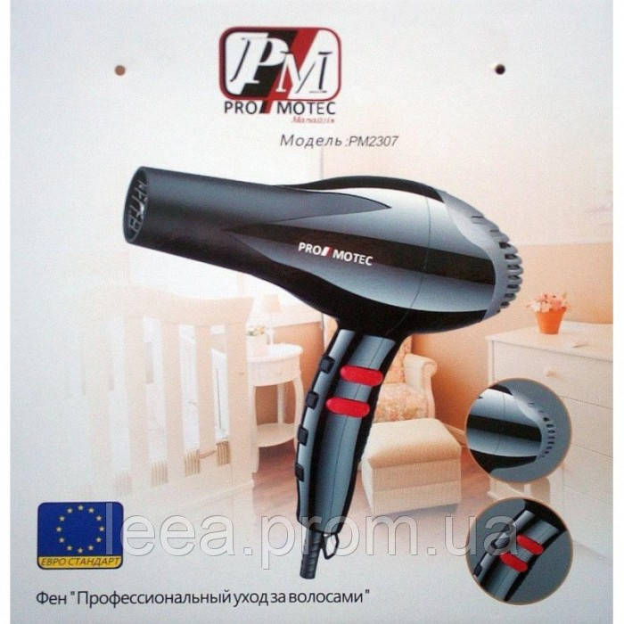 Профессиональный фен Promotec PM-2307 3000W