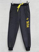 Штани спортивні підліткові на флісі ( З 4-8 років )